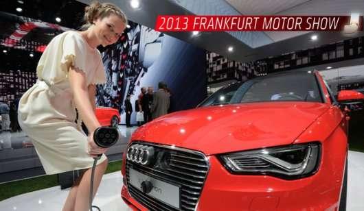 Фото звіт першого дня на автосалоні у Франкфурті 2013