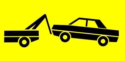 Евакуація автомобілів в Москві
